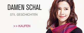 2016 Damen Schal