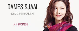2016 vrouwen sjaal